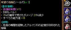 Redstone_14042700