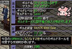 Redstone_14060700
