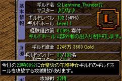 Redstone_14060701