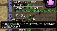 Redstone_14060702