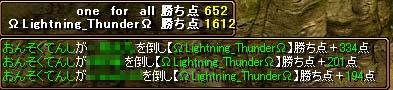 Redstone_09030902
