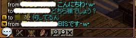 Redstone_09022504