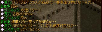 Redstone_09030519
