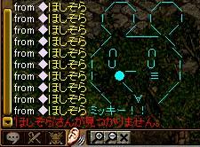 Redstone_09031807