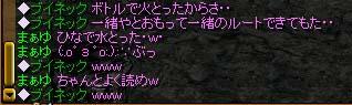Redstone_09032102