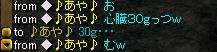 Redstone_09032105