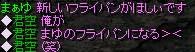 Redstone_09032400