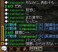 Redstone_09033104