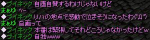 Redstone_09040402