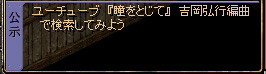 Redstone_09040409