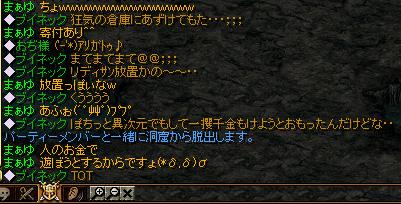 Redstone_090405072