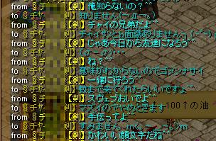 Redstone_09040915