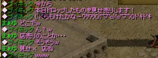 Redstone_09040926