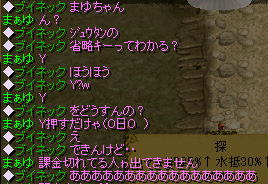 Redstone_09040927
