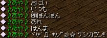 Redstone_09043018