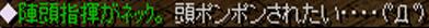 Redstone_09043018_2