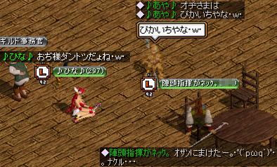 Redstone_09043021_2