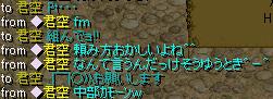 Redstone_09042102