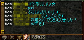Redstone_09042701