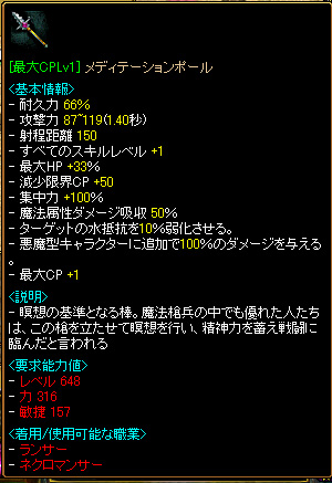 Redstone_09051201