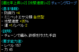 Redstone_09052503
