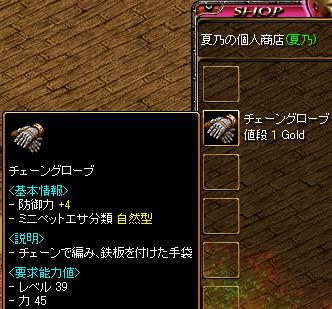 Redstone_09052506
