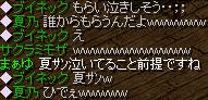 Redstone_09052514