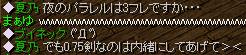 Redstone_09052525