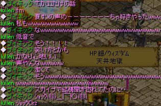Redstone_090525262