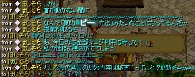 Redstone_09053009