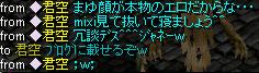 Redstone_09053107