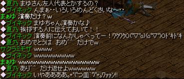 Redstone_09052519