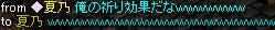 Redstone_09061800
