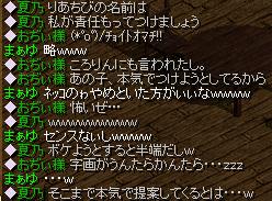 Redstone_09062018