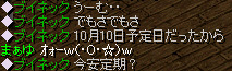 Redstone_09062907