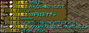 Redstone_09072005