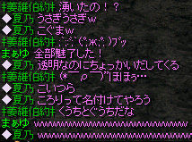 Redstone_09072103