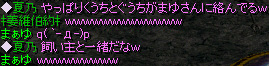 Redstone_09072106_2