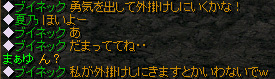 Redstone_09072121
