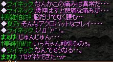 Redstone_090721262