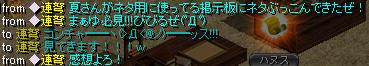 Redstone_090727001