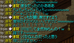 Redstone_090727002