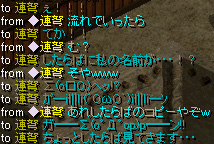 Redstone_090727003