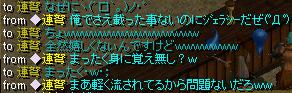 Redstone_09072702