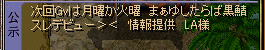 Redstone_09072703