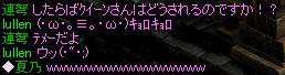 Redstone_09072709