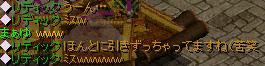 Redstone_09071823
