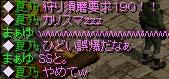 Redstone_09080401