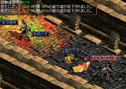 Redstone_09083000