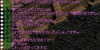 Redstone_09090704